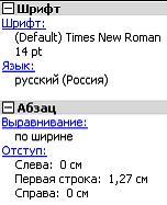 RYbCr1WaOc.jpg