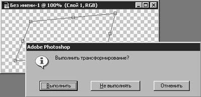 Sibpdwkmt1.jpg
