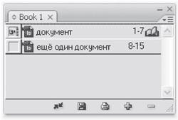 eP5a7XR7px.jpg